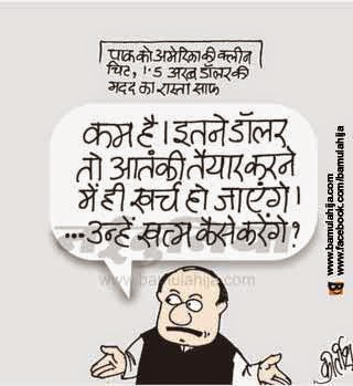 nawaz sharif cartoon, india pakistan cartoon, Pakistan Cartoon, america, Terrorism Cartoon