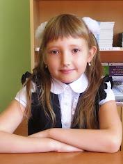 Токарева Ольга