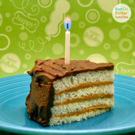Peanut Butter Sandwich Birthday Cake