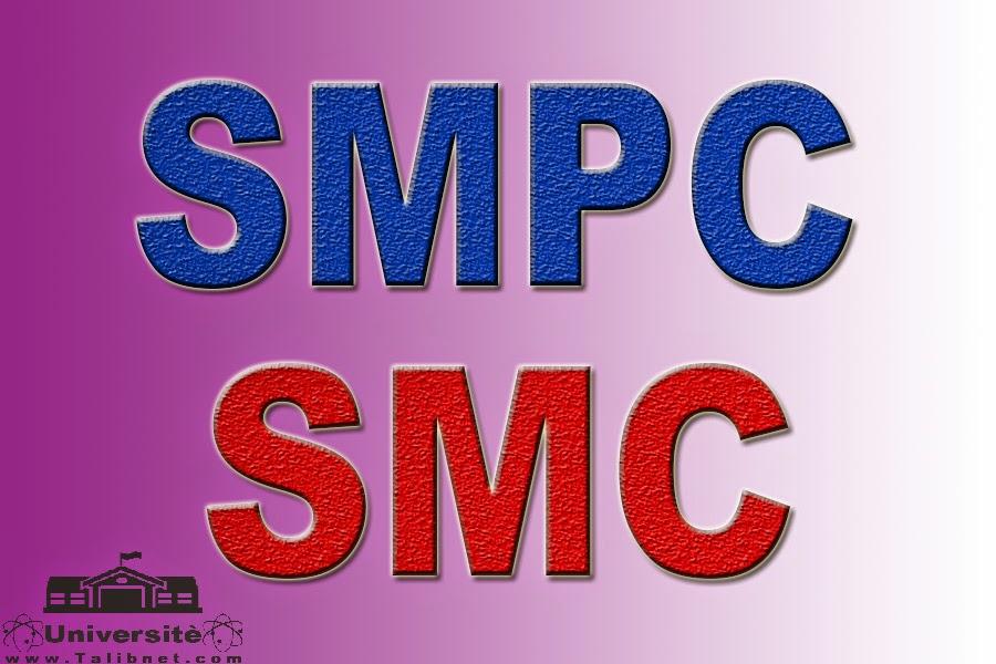 Sciences de la Matière Chimie SMC