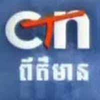 [ CTN TV ] 12-08-2013 - TV Show, CTN Show, Daily News