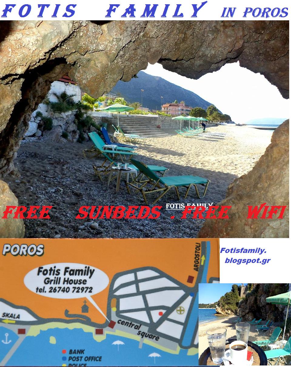 FREE  SUNBEDS