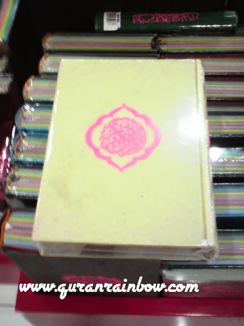 rainbow quran, rainbow quran for moms, mother, gift for moms,