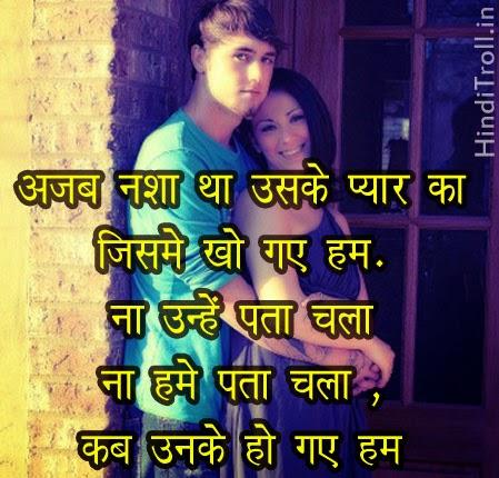 ajab nasha tha uske love hindi quoteswallpaper 2015