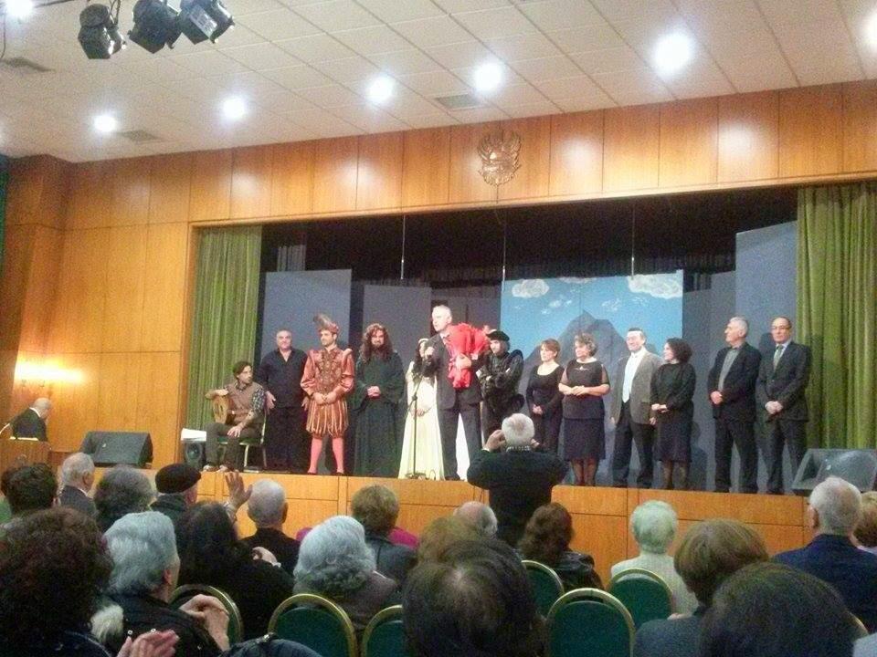 Με μεγάλη επιτυχία πραγματοποιήθηκε η θεατροποιημένη ποιητική βραδιά στους Αργοναύτες-Κομνηνούς
