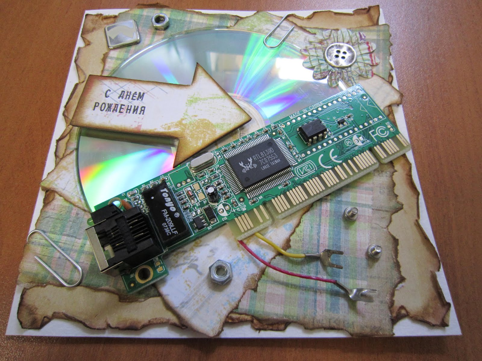 С днем рождения программист поздравительные открытки. Картинки С днем 40