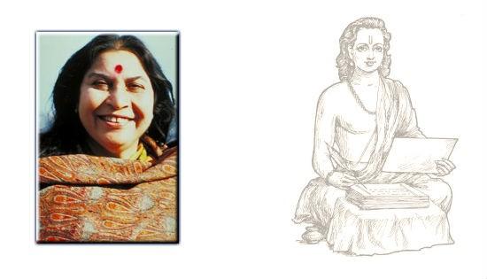 Jnaneshwari, Shri Mataji's Sahaja Yoga