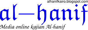 Al-Hanif