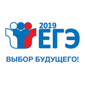 Официальный информационный портал единого государственного экзамена