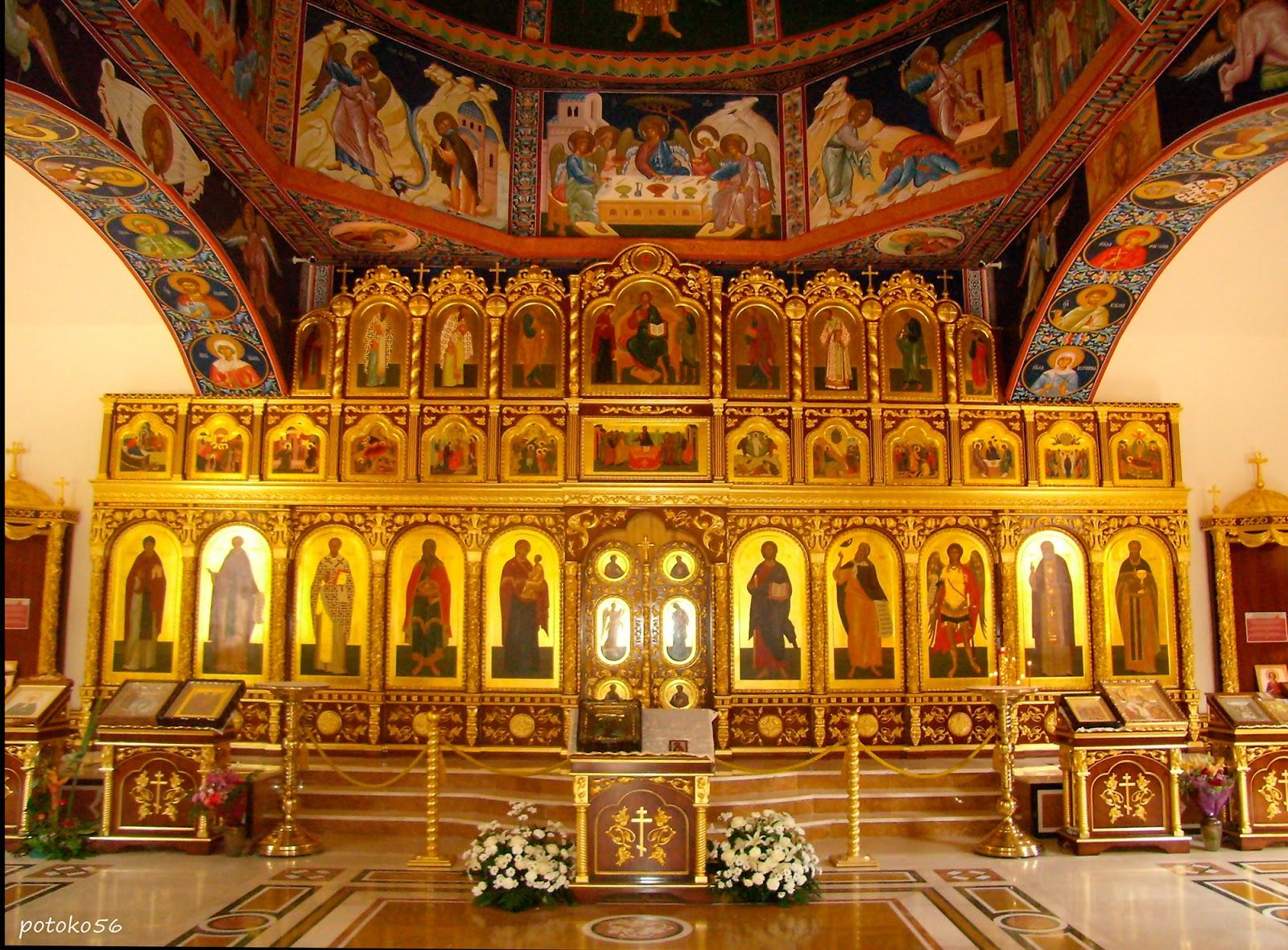 Iglesia Ortodoxa Arcangel San Miguel