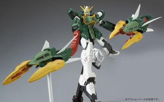MG 1/100 Altron Gundam EW Model Kit Version