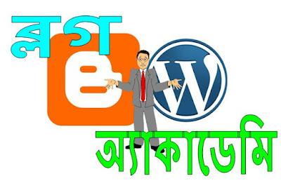 """""""Blog Platform"""" """"Blogger.Com"""" """"Blogger"""""""