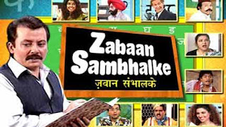 doordarshan national dd1 program serial funny comedy series aired
