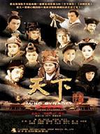 Thiên Hạ Đại Minh tập 42