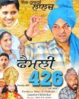 Family 426 (2010) - Punjabi Movie