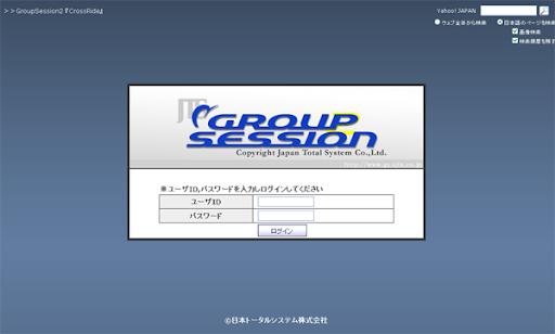 loging_v2.png