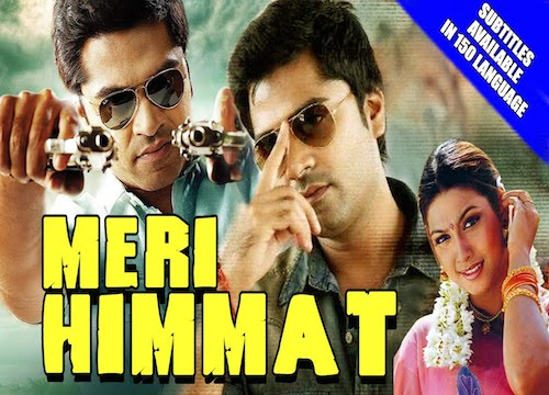 Meri Himmat 2015 Hindi Dubbed Movie Download