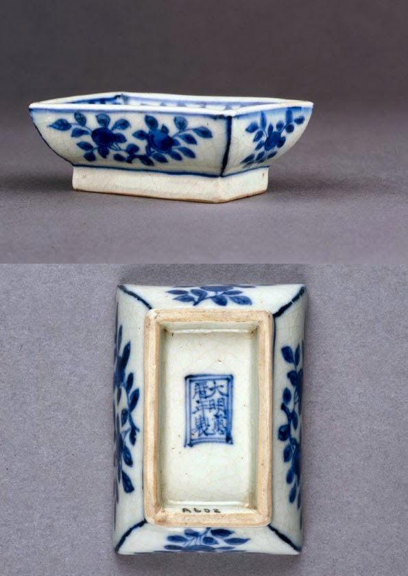 Ming and Qing Period Reign Marks