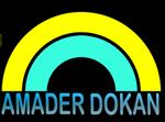 AMADER DOKAN