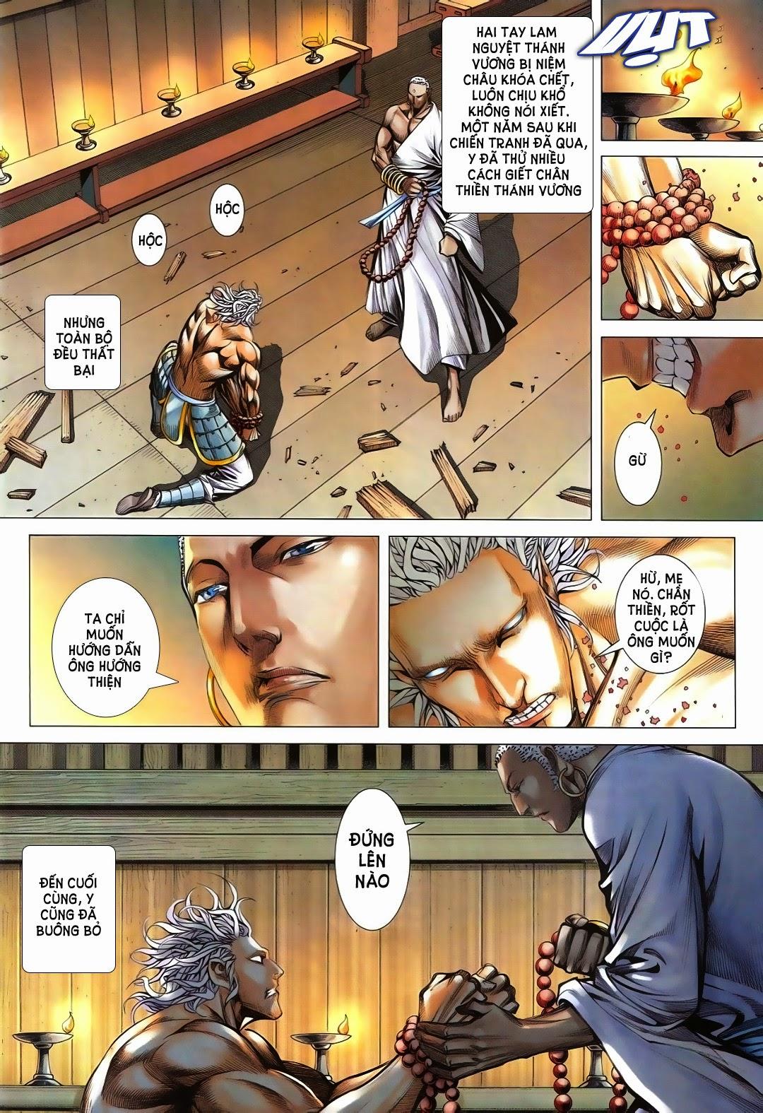 Phong Thần Ký chap 181 - Trang 18