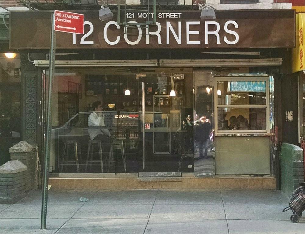 12 Corners 121 mott st storee exterior