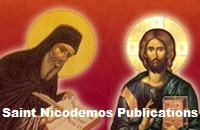 Saint Nicodemos Publications