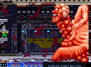 Cyber-Lip arcade videojuego descargar gratis