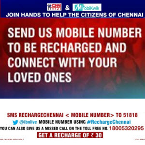 Free Rs 30 Mobile Recharge to Chennai Flood Victims
