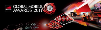 "Apple iPhone 4 wins the ""Best Mobile Device"" award at Mobile World Congress 2011"