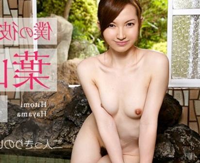 Watch012916 085 Hitomi Hayama