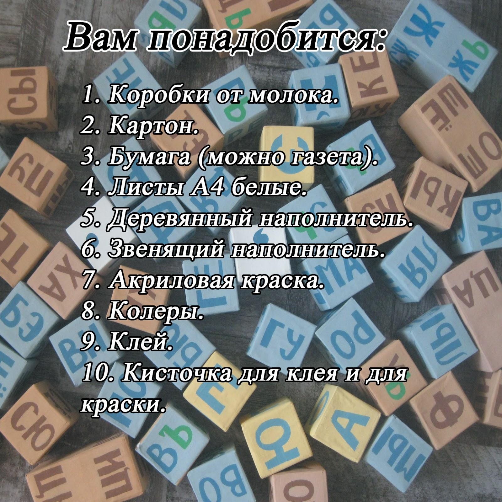 Методика чтения 15