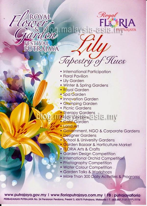 Flower and Garden Festival 2015 Putrajaya Malaysia