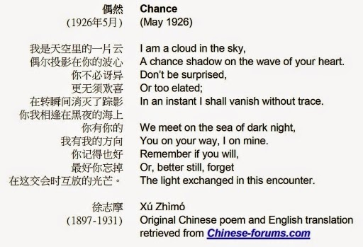 http://www.chinese-forums.com/index.php?/topic/11679-xu-zhimo-chance-translation/