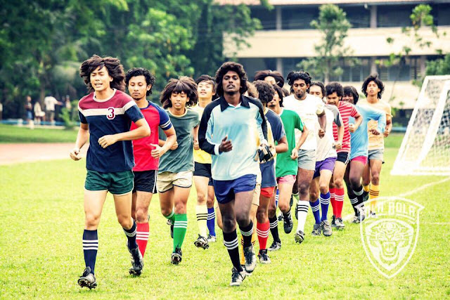 ola bola movie still training