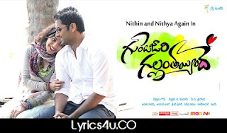 Nithin Gunde Jari Gallanthayyinde Songs Lyrics