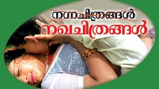 Watch Hot Adult Malayalam Movie free online