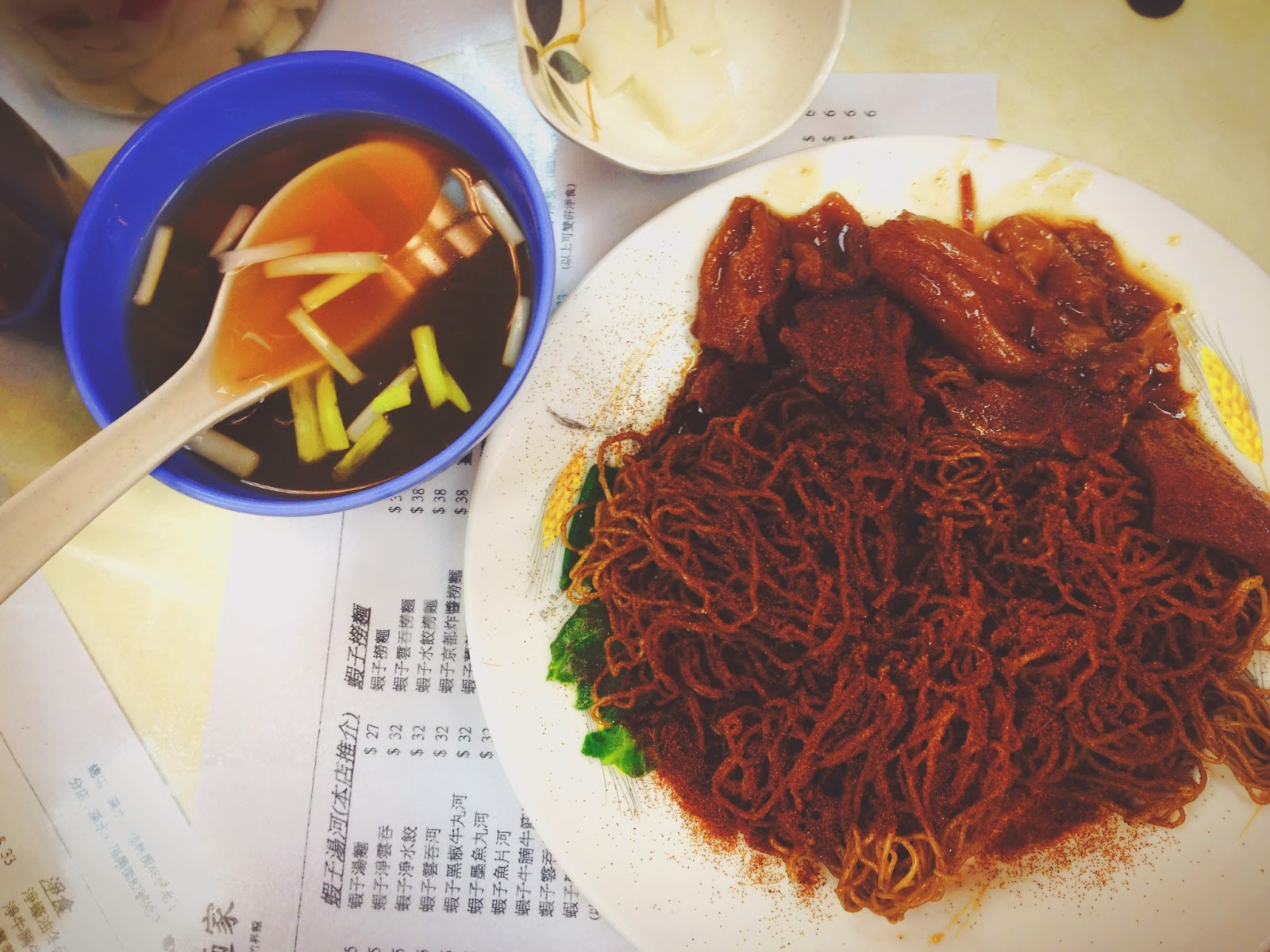 Lau Sum Kee Noodles Hong Kong Dried Shrimp Roe Noodles with Beef Brisket