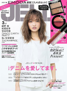 JELLY ジェリー 2017年03月号  110MB