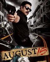 August 15 2011 Malayalam Movie Watch Online