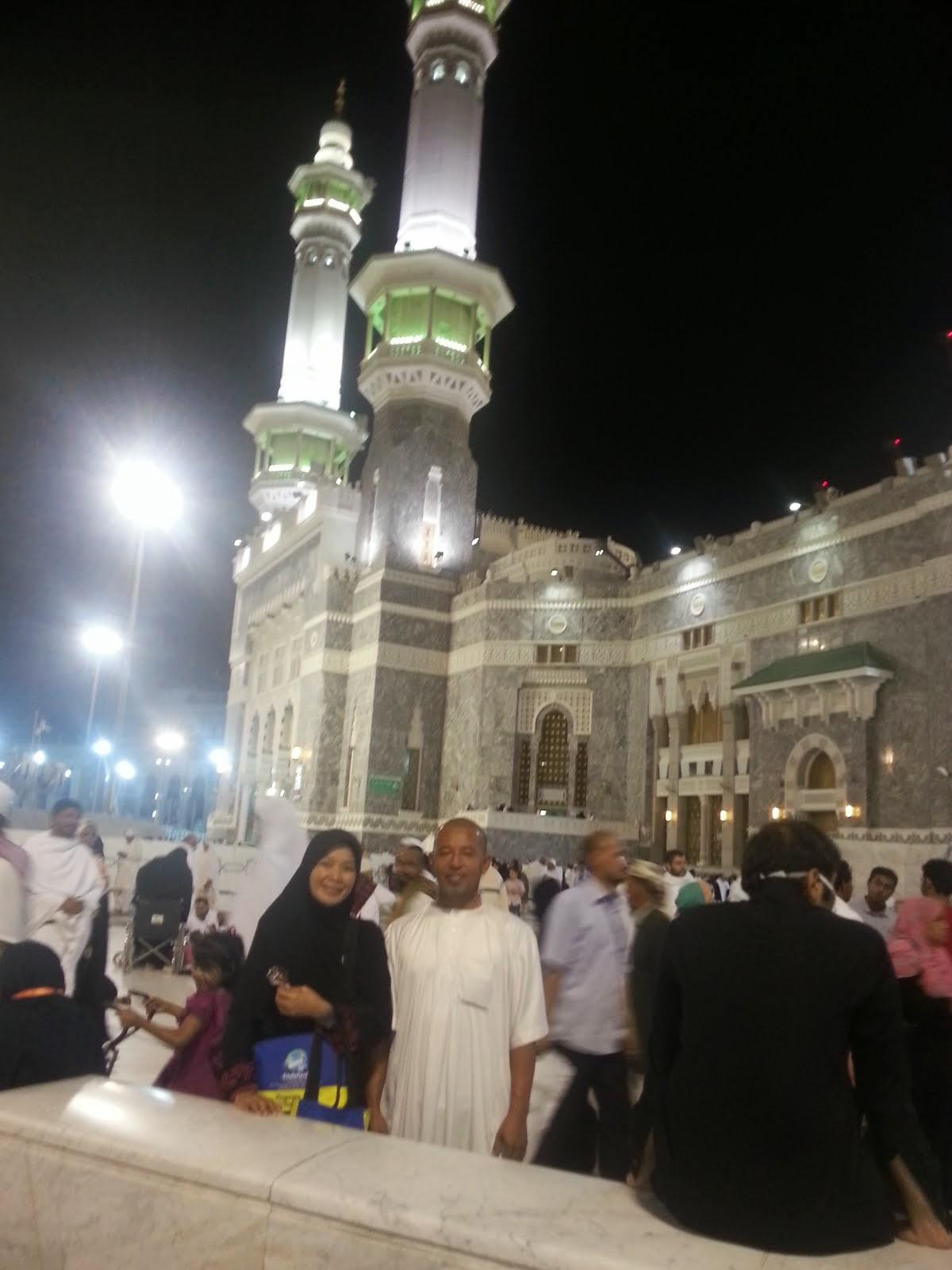 Masjidil Haram 2014