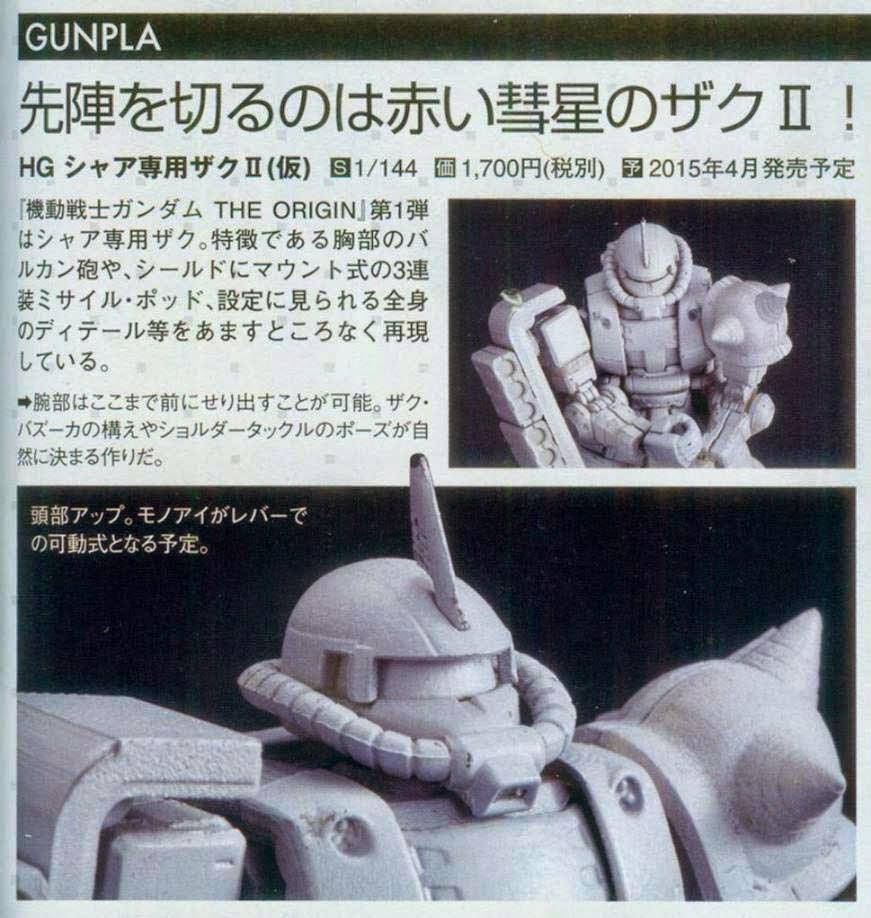 กันพลาเดือน 4/2015: HG Char Zaku II [The Origin], HG Guntank Early Type