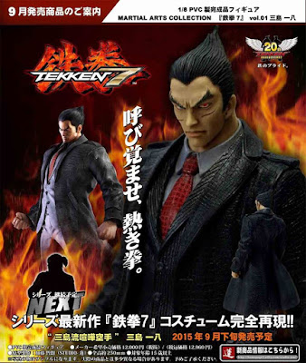 MARTIAL ARTS COLLECTION vol.01 Kazuya Mishima