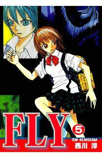 [西川淳] FLY とんでもテレポートガールユミ 第01-05巻