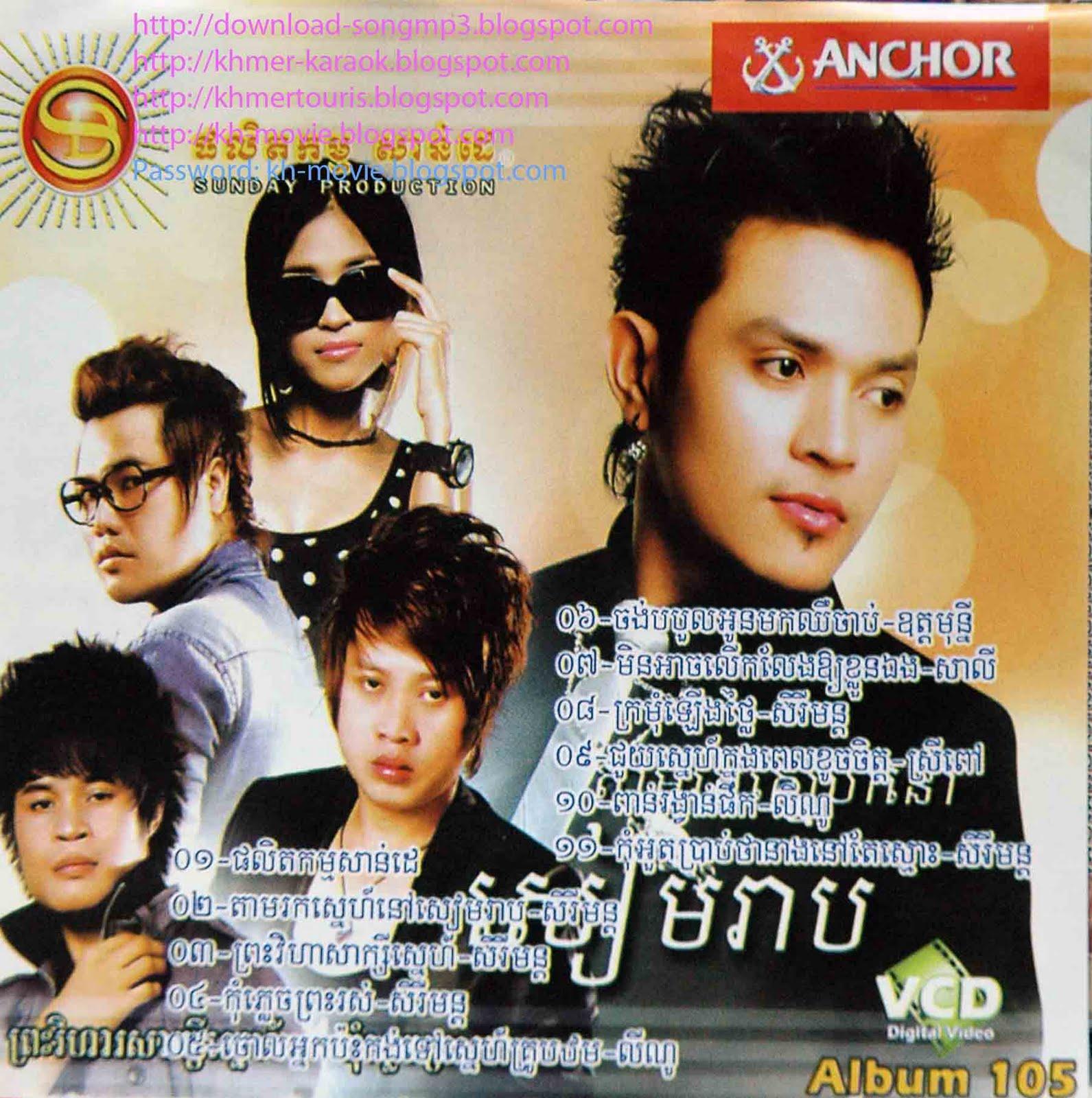 Sunday VCD 105