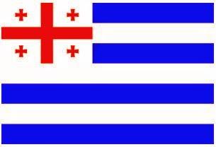 აჭარის დროშა
