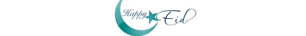 Eid Ul Adha 2016 Mubarak Images Wishes, Bakra Bakrid Eid Mubarak, Sms, Messages, Shayari