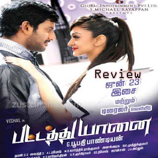 Pattathu Yaanai Movie Review