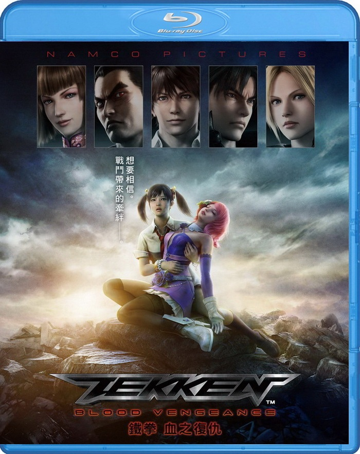 Tekken: Blood Vengeance BDrip EngSub