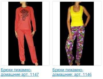 Lentana line - домашняя женская одежда оптом