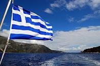 Η Ελλάδα δεν είναι αθάνατη